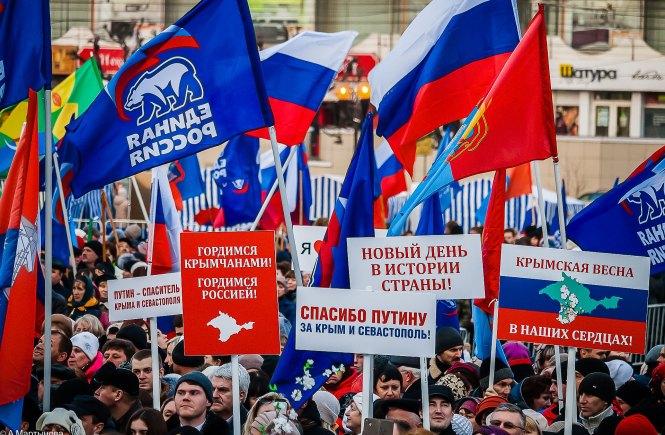 крымская весна митинг тамбов 2017