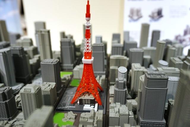 Miniatur Tokyo Tower