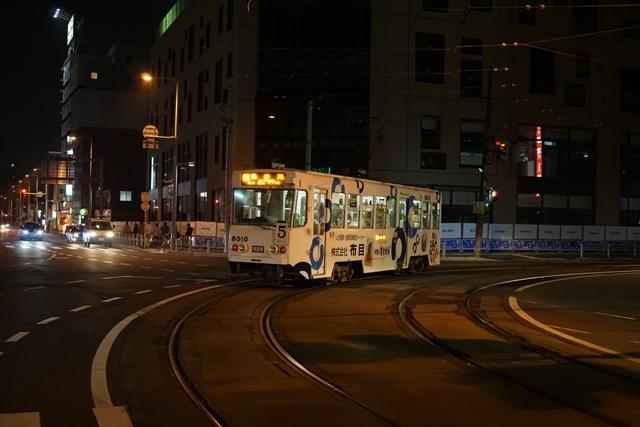 Night Trem - Turun dari bus, kita sambung trem ke hotel