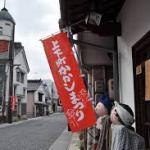 広島県東北上下町ひな祭りの街並みは自然美と歴史とロマンが香る