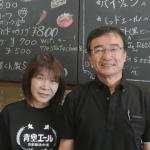 ブルーパブ青空エール宮崎産食材の手作りビールが美味い!【人生の楽園】