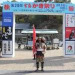2018宮島・かき祭り格安で堪能!日程・アクセス案内