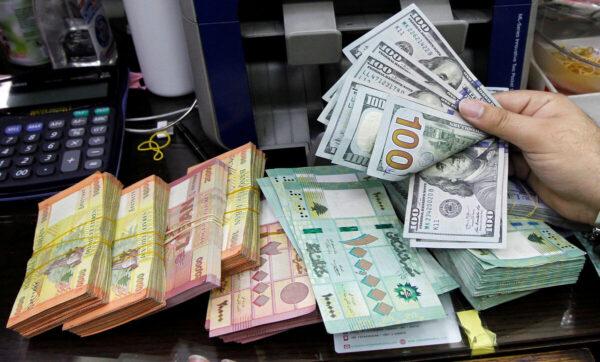 والعملات تعبيرية 600x362 - ارتفاع بسيط للعملات مقابل الليرة السورية وهذه أسعار التركية - Mada Post