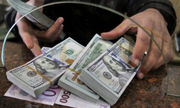 أسعار العملات الأجنبية - تعبيرية