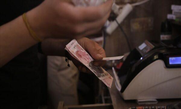 العملات تعبيرية 1 600x362 - الليرة السورية والتركية..آخر تحديث لأسعار العملات والذهب - Mada Post