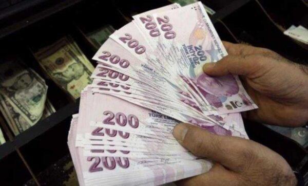 التركية تعبيري 1 600x362 - خبراء يتوقعون مستقبل الليرة التركية نهاية عام 2020 - Mada Post