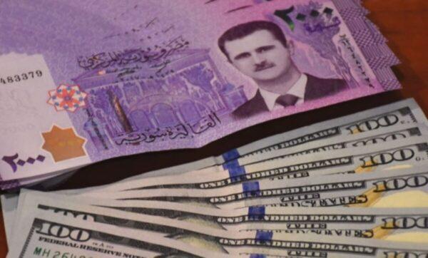 الليرة السورية - تعبيري - أسعار العملات والذهب الأحد مقابل الليرة السورية والتركية 17 10 2020