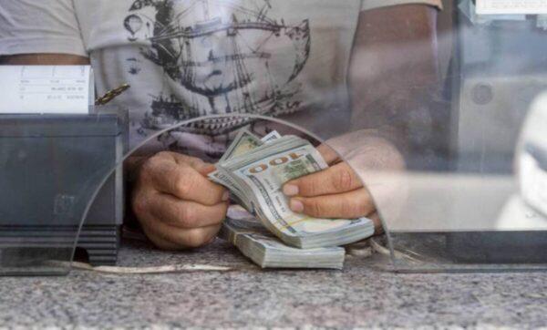 الأمريكي تعبيري 1 1 600x362 - أسعار الليرة مقابل العملات والذهب 14 11 2020 - Mada Post