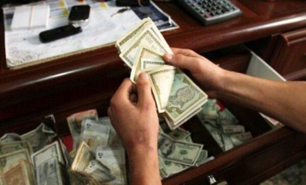 تعبيري 1 600x362 - تغيرات بسيطة في أسعار الليرة السورية 08 11 2020 - Mada Post