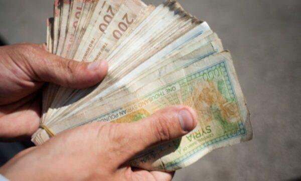 تعبيري 2 600x362 - ارتفاع أسعار العملات مقابل الليرة السورية 09 11 2020 - Mada Post