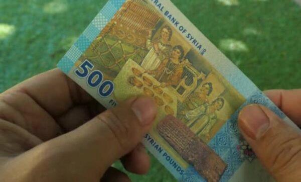 تحسن بسيط في سعر الليرة السورية مقابل العملات والذهب 26 11 2020