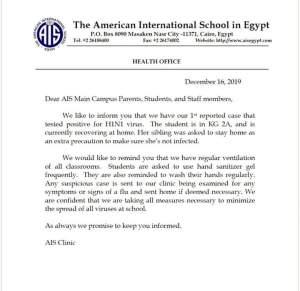 المدرسة الأمريكية الدولية: تعقيم فصول المدرسة بعد اكتشاف حالة مصابة بانفلونزا الخنازير