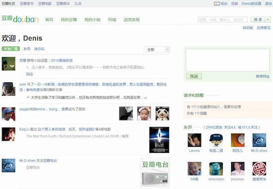 Bang Zoznamka webové stránky