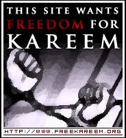 Copyrights by freekareem.org. Fair use.