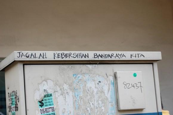 20150829 Bersih4 (32)