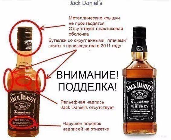 102-3 | Как отличить настоящий элитный алкоголь от подделки