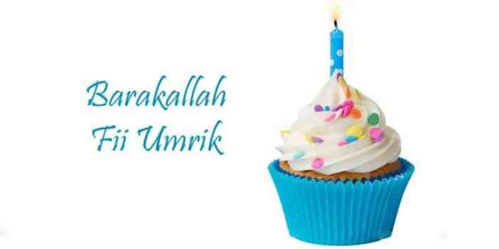Ucapan Ulang Tahun Bahasa Arab 1
