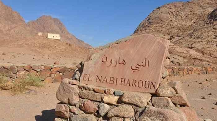 Nabi Harun