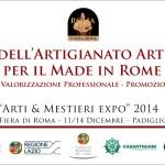 Foro Artigianato Artistico per il Made in Rome.jpg
