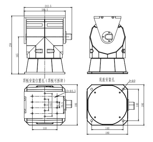 10kg load pan tilt unit