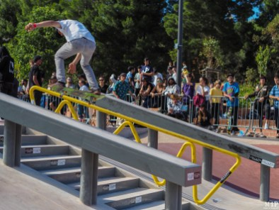 Championnat de France de Skateboard - Perpignan-5060457