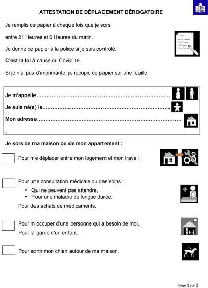 Attestation-de-deplacement-derogatoire-couvre-feu.1