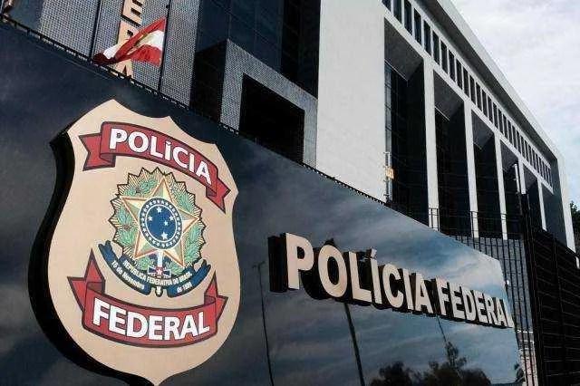 PF cumpre mandados de prisão em nova fase da Operação Carne Fraca - Policia Federal do brasil