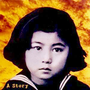 onobox-cd6-a-story-cover