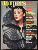 The-July-1971-issue-of-Harpers-Queen-which-introduced-designer-Kansai-Yamamoto-to-the-wider-world