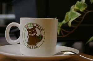 Tasse Green Bear Coffee
