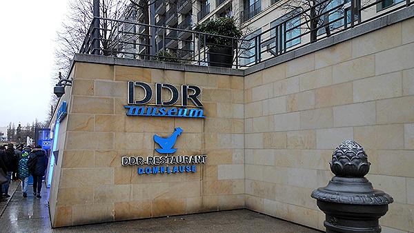 L'entrée du musée de la RDA