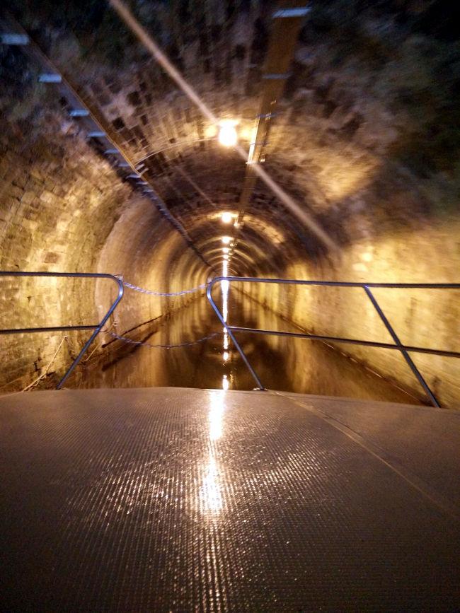 tunnel de Savoyeux
