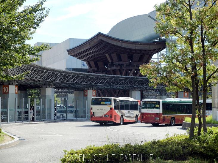 gare de Kanazawa