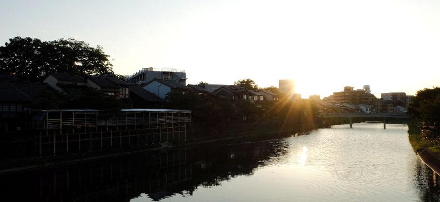 Carnet de voyage au Japon #5 // Deux jours à Kanazawa