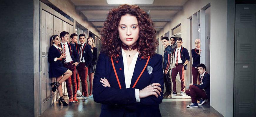 Elite : la série espagnole qui se dévore