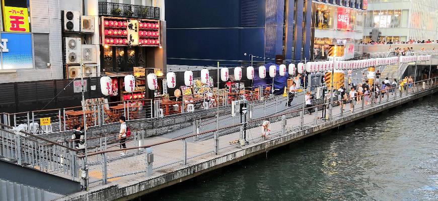 Carnet de voyage au Japon #10 – Une journée et une nuit à Osaka