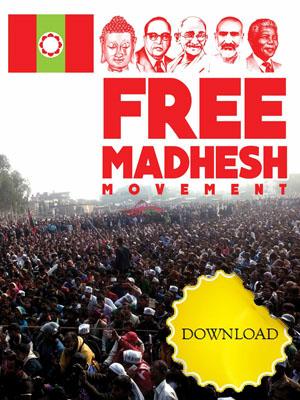 free-madhesh