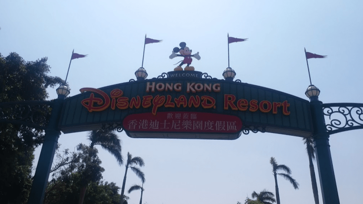 entrance Disney land hongkong.png