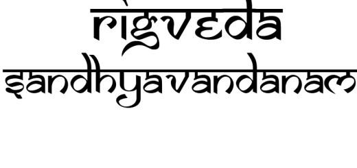 Rigveda Sandhyavandanam
