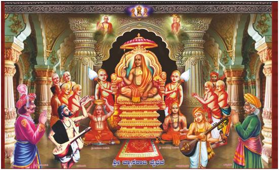 Sri Vyasarajaru