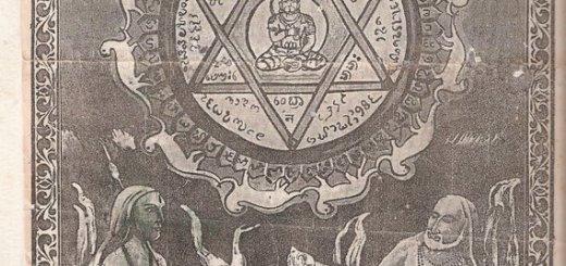 Yantrodharaka Hanuman