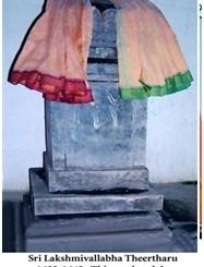 Sri Lakshmivallabha Theertharu