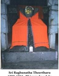 Sri Raghunatha Theertharu