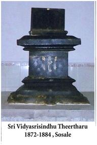 Sri Vidya SriSindhu Theertharu