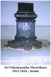 Sri Vidyakanta Theertharu