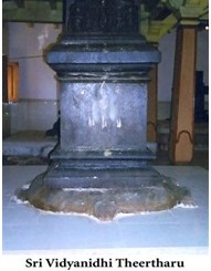 Sri Vidyanidhi Theertharu
