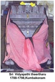 Sri Vidyapati Theertharu