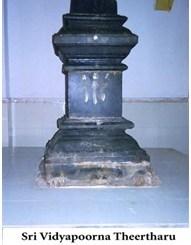 Sri Vidyapoorna Theertharu