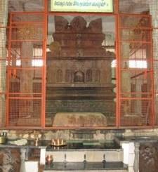 Sri Vedavyasa Theertha