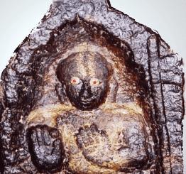 Sri Raghavendrateertharu